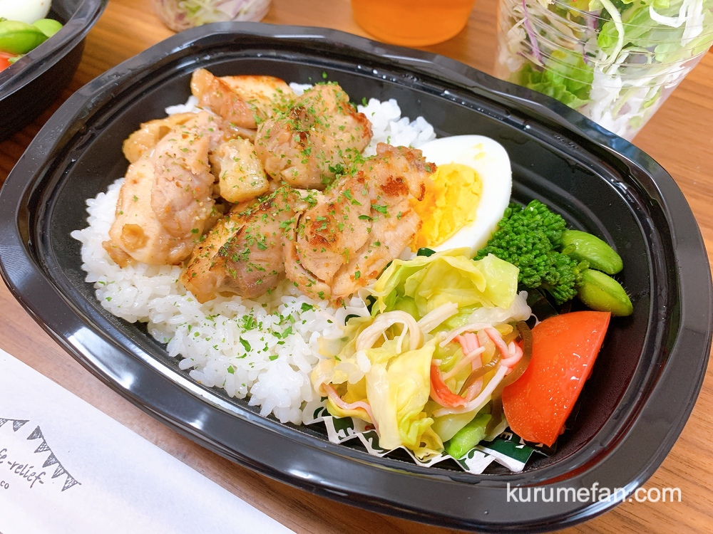 Coco cafe -relief-でテイクアウト チキンステーキ弁当+セット