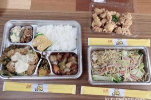 紅蘭 おおば亭 久留米市にある中華のお持ち帰り店 くるめ皿うどんが美味い