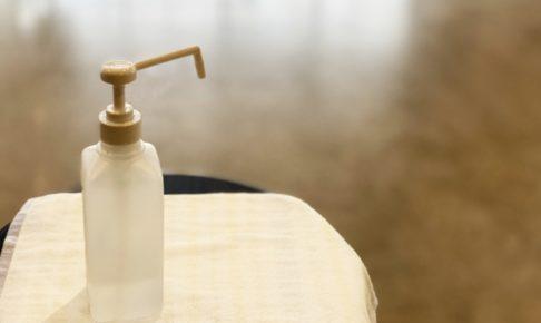 久留米市が4月27日に判明した感染者の勤務する飲食店名を公表 3店目