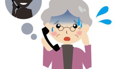 久留米市白山町付近で不審電話連続発生 市役所の職員をかたる男に注意