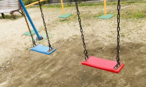久留米市 主な公園約460ヶ所の遊具や駐車場利用を制限 新型コロナ感染防止