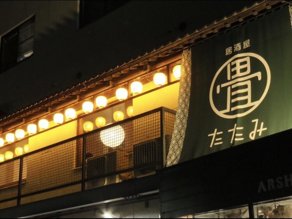 居酒屋たたみ【久留米市西町】