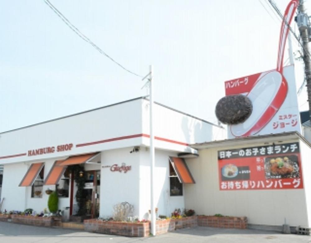ミスタージョージ東合川店