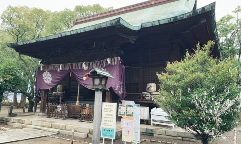 TVQ 夢・クルーズ 久留米城跡 久留米藩を約250年間治めた有馬氏の居城跡