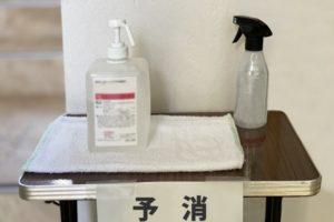 大牟田市で初めての新型コロナウイルス感染者が確認される