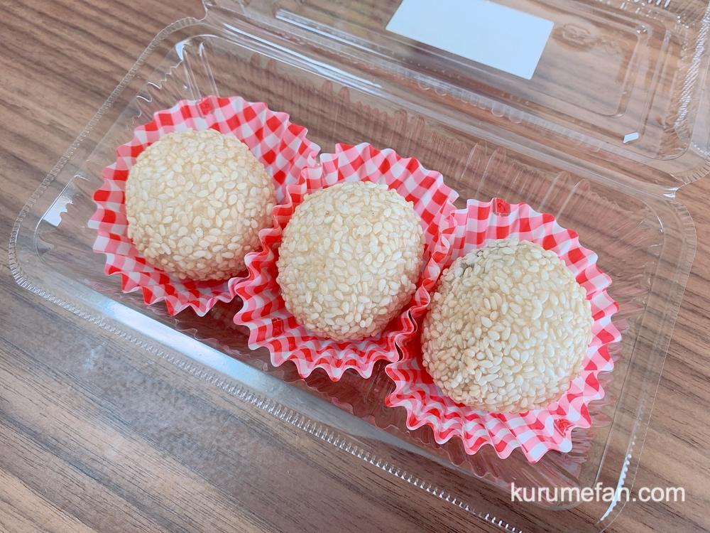 中華季菜 上海ミュー 黒ごま団子