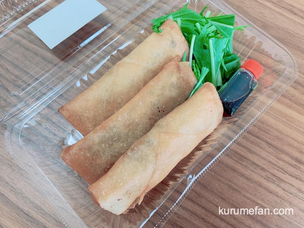 中華季菜 上海ミュー 春巻