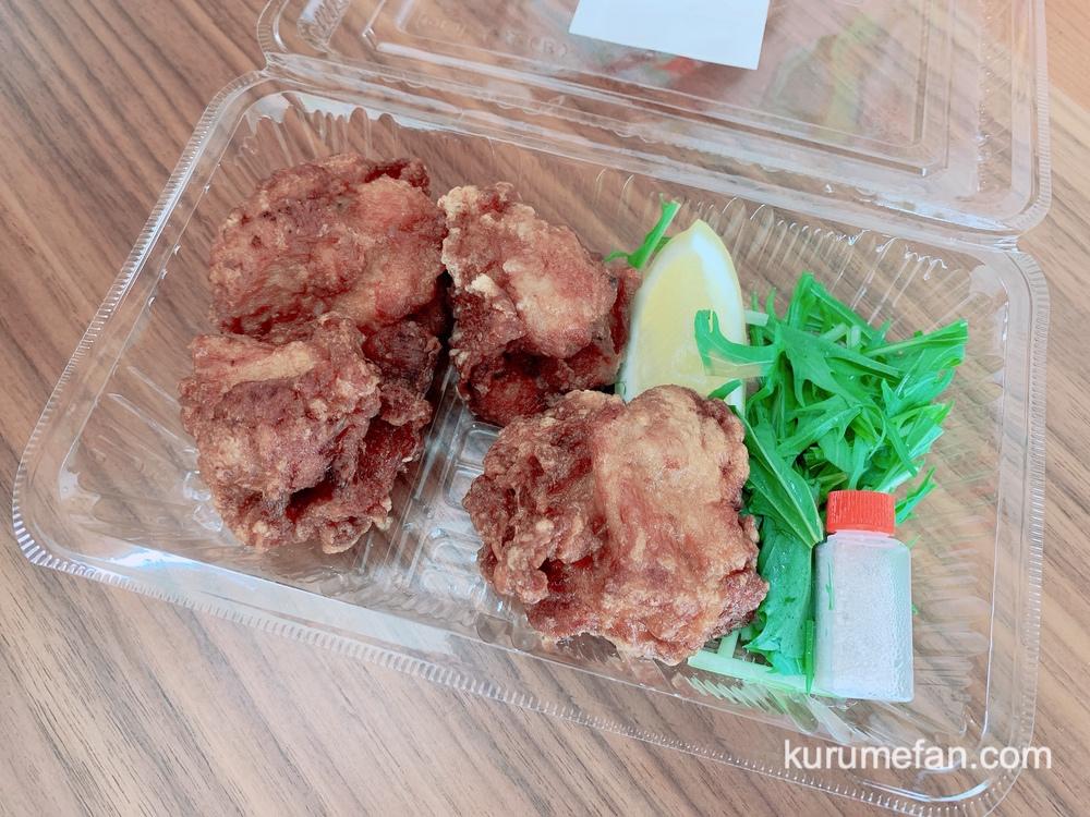中華季菜 上海ミュー 若鶏の唐揚げ(小)