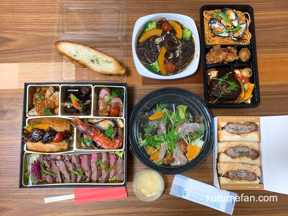 フレンチ屋台 総州 色々な料理をテイクアウト