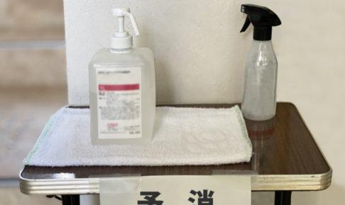小郡市内で1例目の新型コロナウイルス感染者が確認される 60歳代の女性