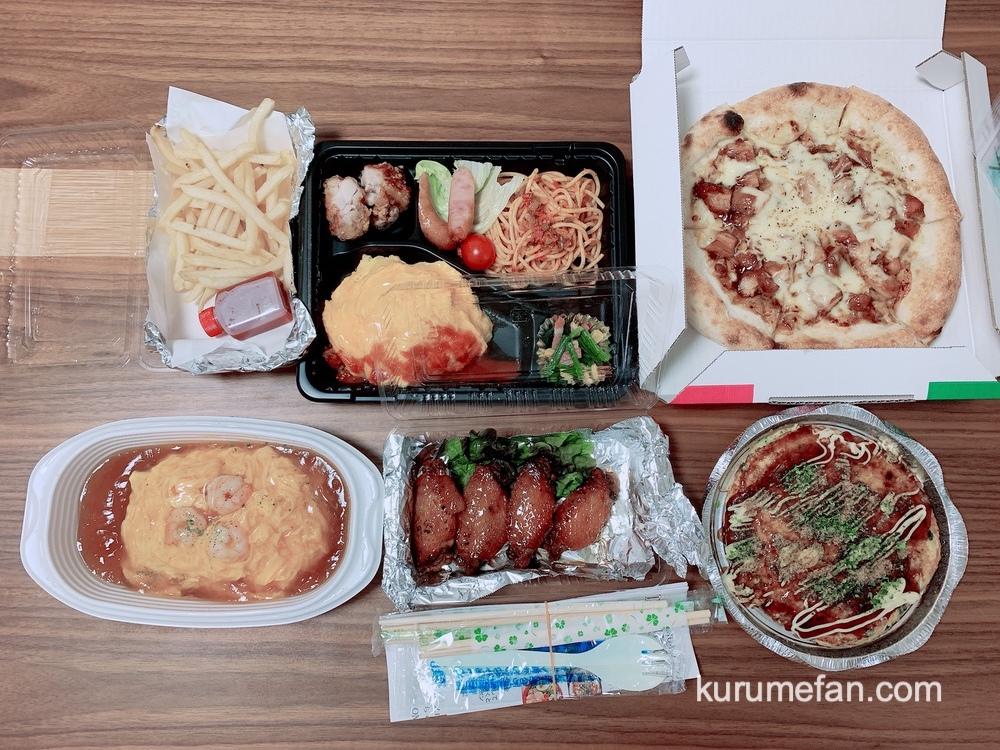 居酒屋 時代屋(OMUキッチンJIDAIYA)色々な料理をテイクアウト