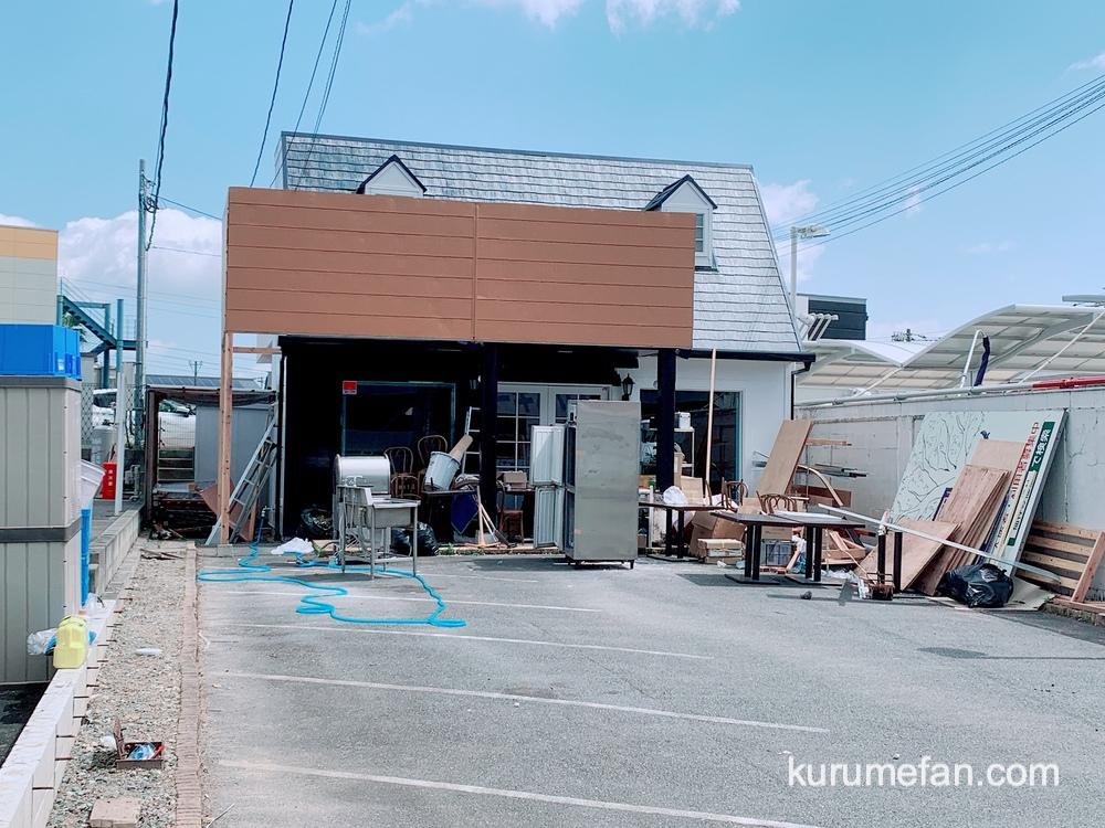 びっくりステーキ 久留米店 店舗予定地