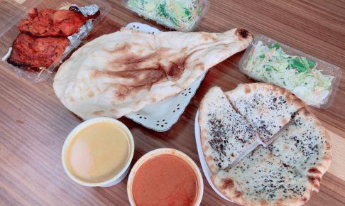 ダフェハウス 久留米インドカレー、ネパール料理専門店でデリバリー