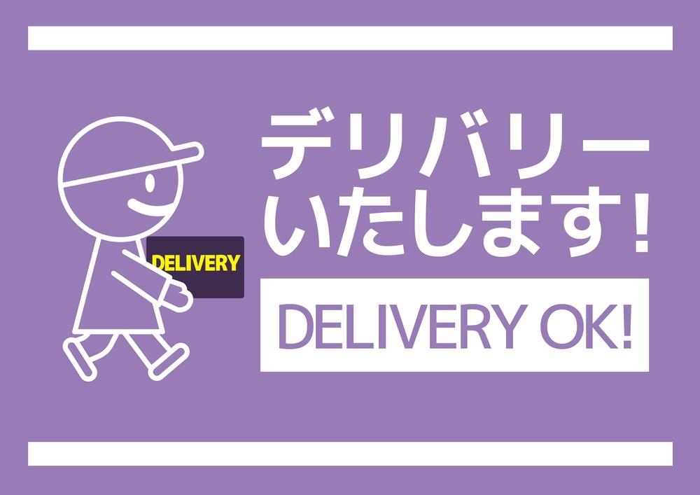久留米市 ハコメシヤ 出来立て中華料理を久留米市内一円に迅速宅配(配達無料)