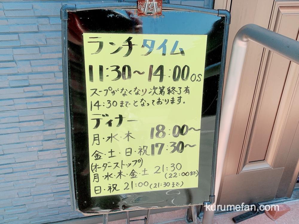 Hinataya kurume takeout 0007