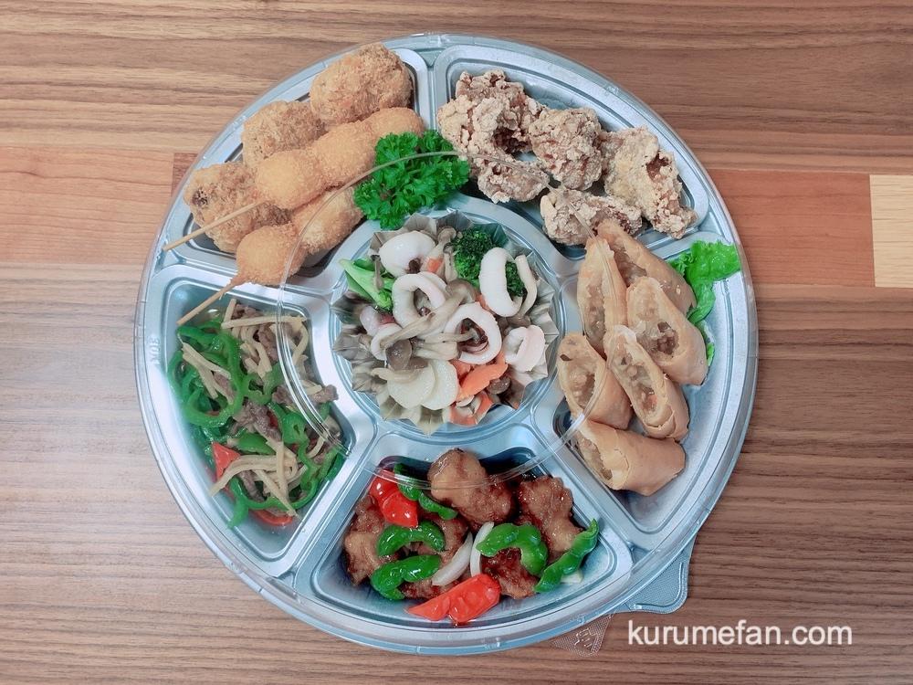 チャイナキッチン 陽なた家(ひなたや)期間限定 選べる6品鉢盛