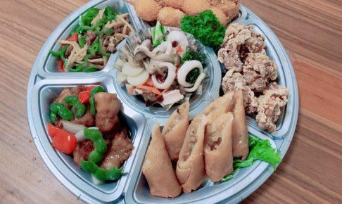陽なた家でテイクアウト 中華料理6品の鉢盛が美味しい!【久留米市津福今町】