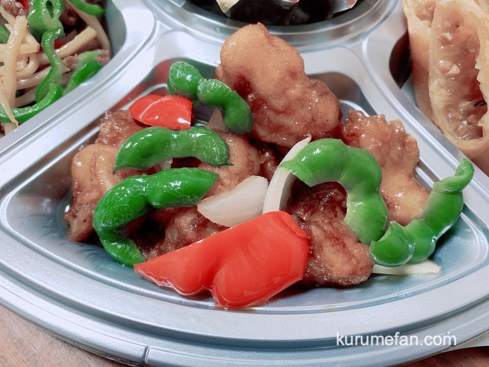 チャイナキッチン 陽なた家(ひなたや)酢豚