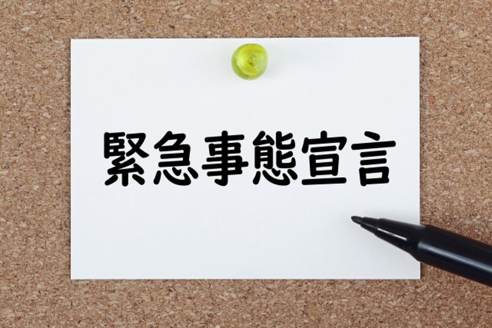 「緊急事態宣言」延長決定 全国一律で5月31日まで