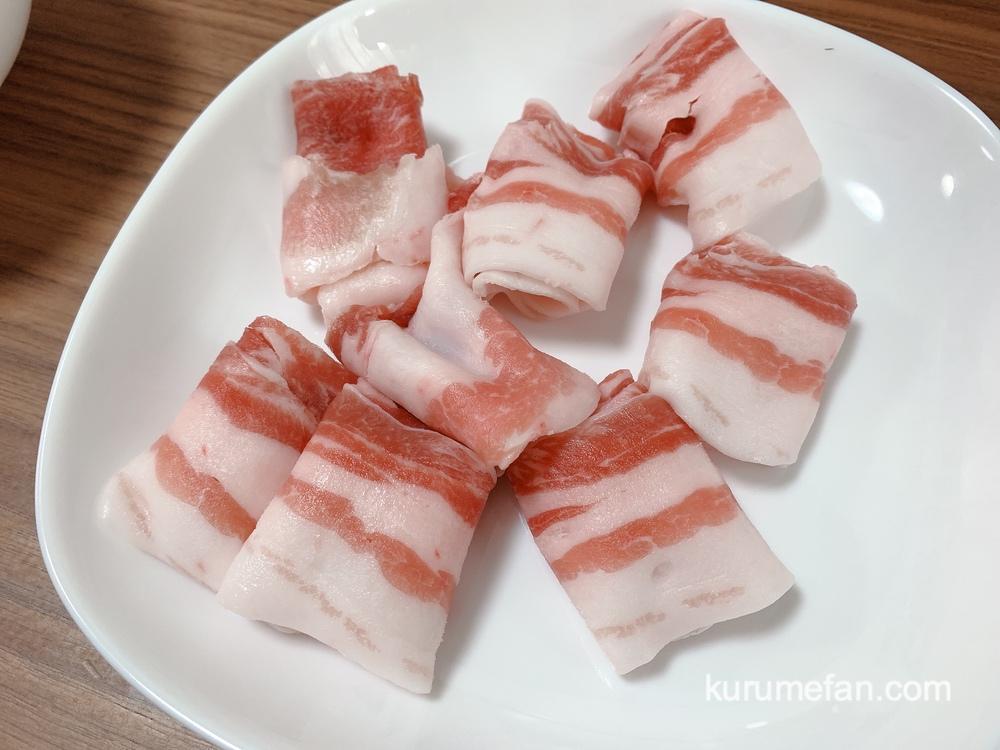 こうじ夜(koji夜)久留米しゃぶはり鍋 鹿児島県産純粋黒豚 バラ肉