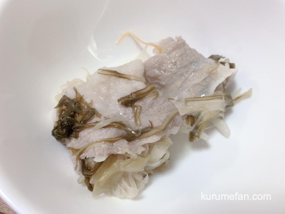 こうじ夜(koji夜)久留米しゃぶはり鍋 肉で野菜を巻いてたべる