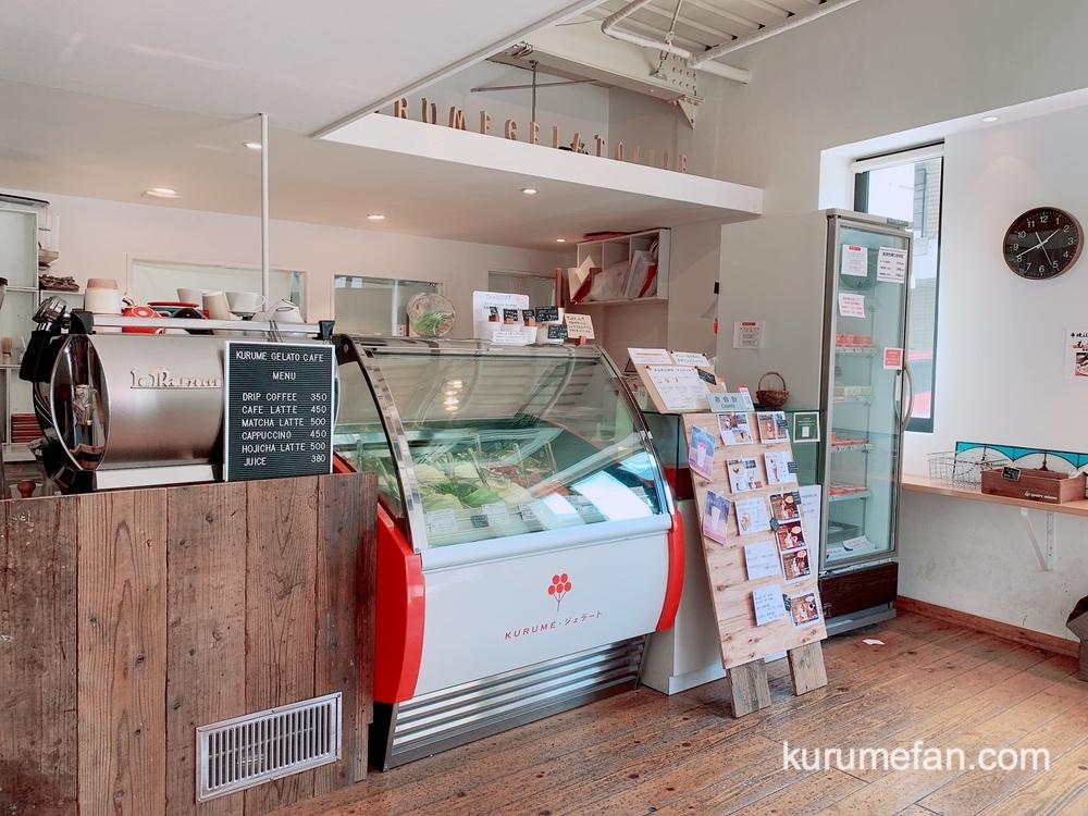 可愛らしい店内・KURUMEジェラートカフェも併設