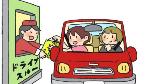 久留米つぶく市 好評につき5月14日まで延長に ドライブスルーテイクアウト