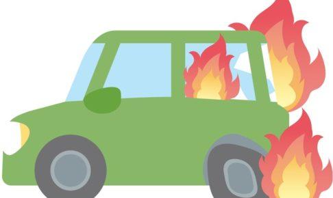久留米市御井旗崎5丁目 ホームプラザナフコ旗崎店北西側付近で車両火災