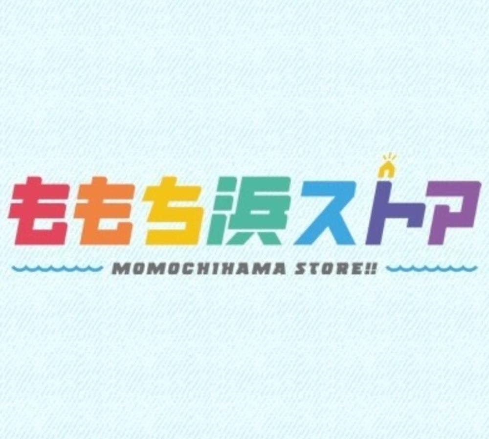 ももち浜ストア 久留米市通町のイタリアン GOCCI(ゴッチ)を生中継!