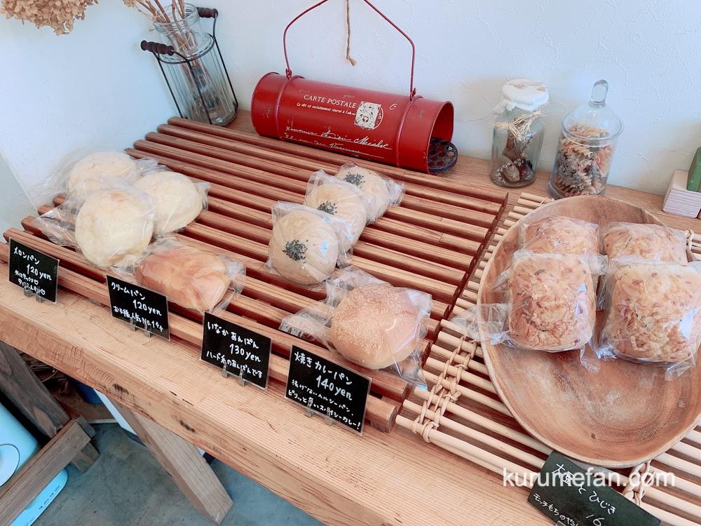 ナナマルベーカリー 店内 色々なパン