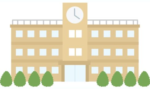 久留米市立小・中学校の夏休み短縮に 8/7〜8/20までの14日間
