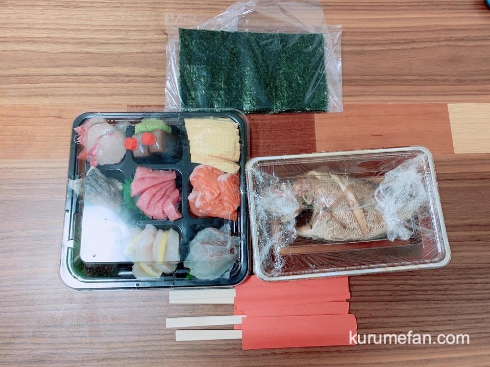 OSAKANA DINING OBANA(オサカナ ダイニング オバナ)「お家で手巻きずしセット」と「鯛の煮つけ」をテイクアウト