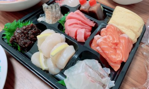 OSAKANA DINING OBANAでテイクアウト!手巻き寿司が美味い
