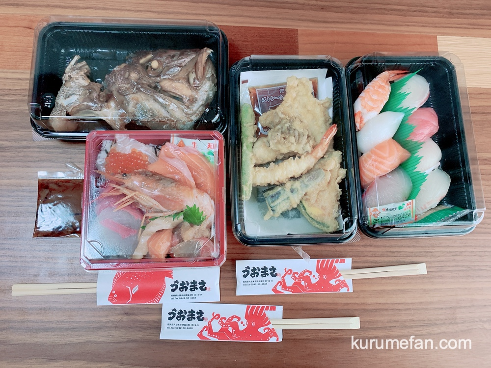 魚政 久留米市 いろいろなお魚料理をテイクアウト