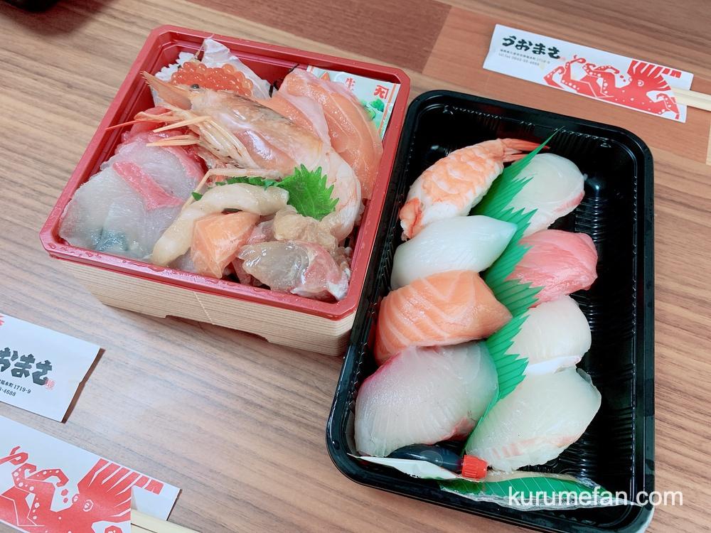 魚政でテイクアウト 美味しい海鮮料理を味わえる【久留米市津福本町】