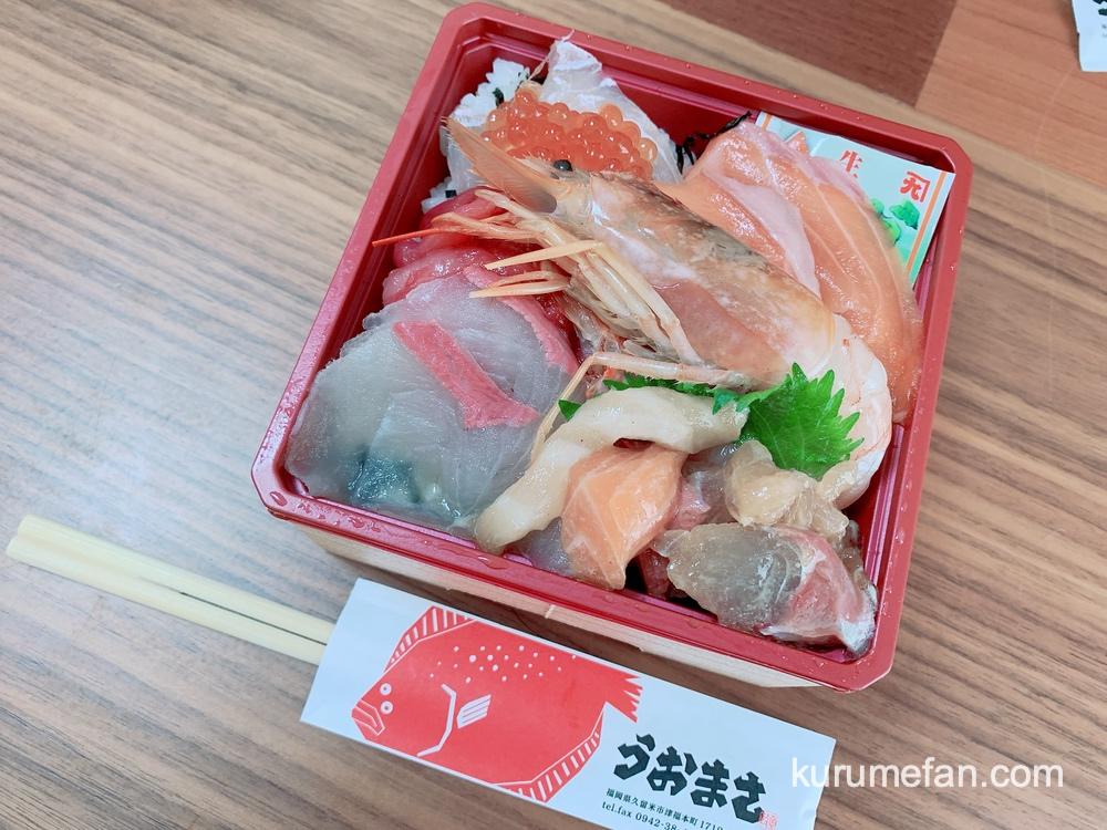 魚政 久留米市 海鮮丼テイクアウト