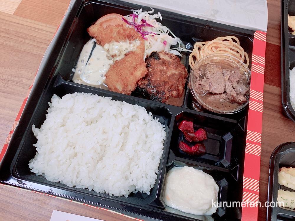 洋食家 紀しん Bセット(魚フライ・ハンバーグ・サイコロステーキ)