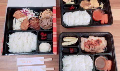 洋食家 紀しんでテイクアウト 本格手作りの洋食が美味い【久留米市諏訪野町】