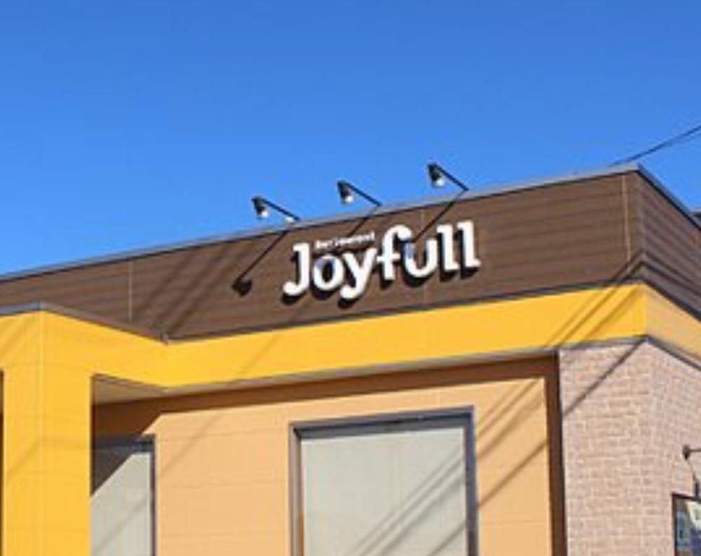 ファミレス ジョイフルが全国200店を7月以降に閉店へ コロナで業績悪化