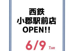 zenzo S cafe 西鉄小郡駅前店が6月9日オープン【新店情報】