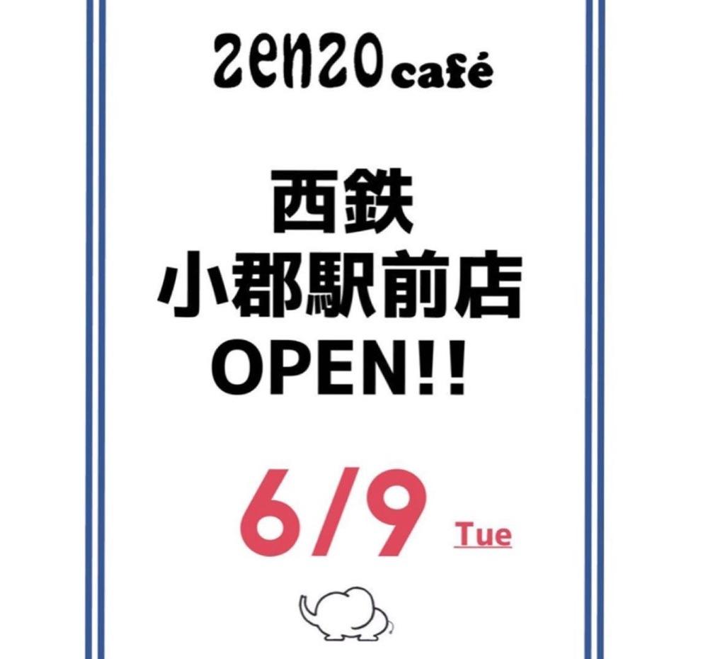 zenzo S cafe 西鉄小郡駅前店が6月9日オープン【新店情報】