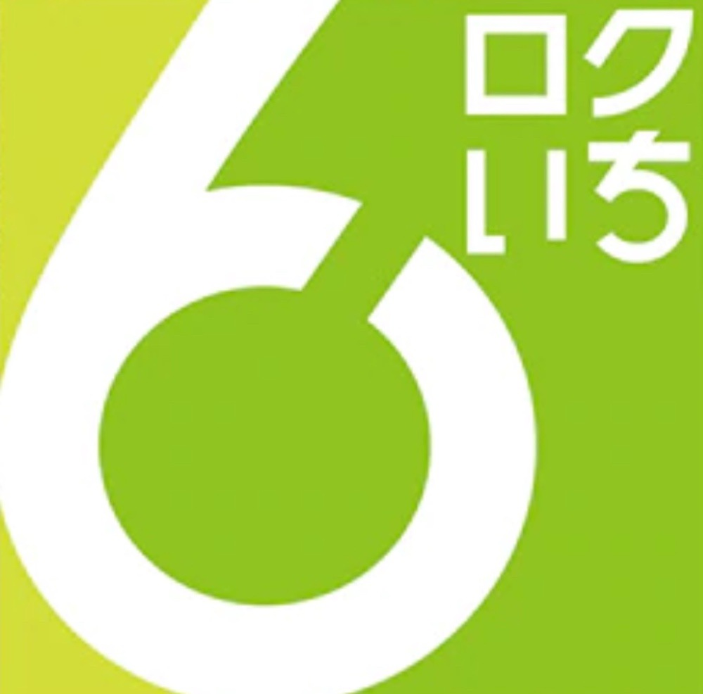 ロクいち!福岡 福岡市と久留米市のエステ店が突然閉店 被害の概要に迫る