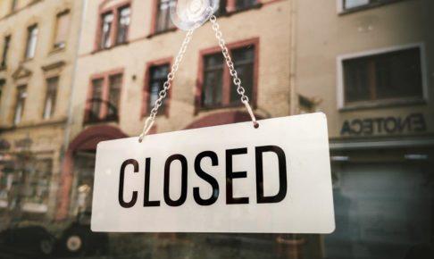 久留米市周辺 2020年 上半期 閉店したお店まとめ【2020年1月〜6月】