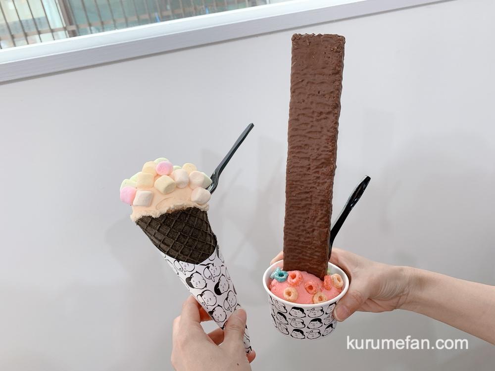 AMABOY AMAGIRL 久留米にできた注目のアイスクリーム・ワッフル専門店