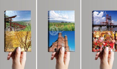 「筑後地方」の魅力を伝えるブックカバーが登場 6月21日から書店で配布