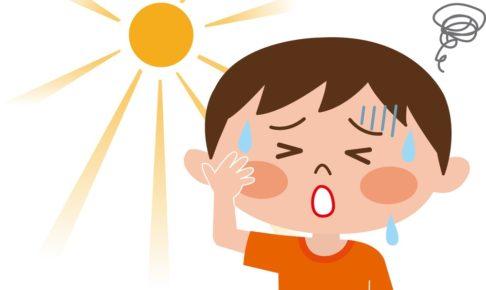 久留米市 今日の最高気温32.4度 7月下旬並の暑さに【6/4】