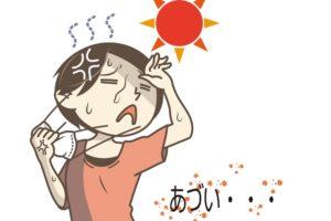 久留米市 全国1番の暑さ 今日の最高気温35.5度! 猛暑日に【6/23】