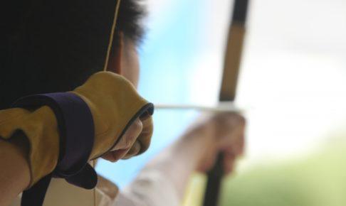 第22回 紫灘旗全国高校遠的弓道大会 新型コロナウイルスの影響により中止
