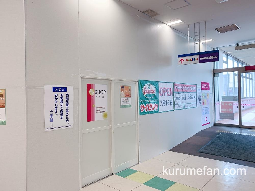 Saizeriya youmetown kurume open 0012