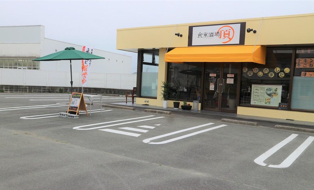 食堂酒場 頂 広々とした駐車場